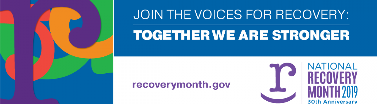 2019 Recovery Month Banner